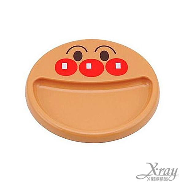 X射線【C436008】麵包超人塑膠吸盤止滑餐盤,盤子/餐盤/點心盤