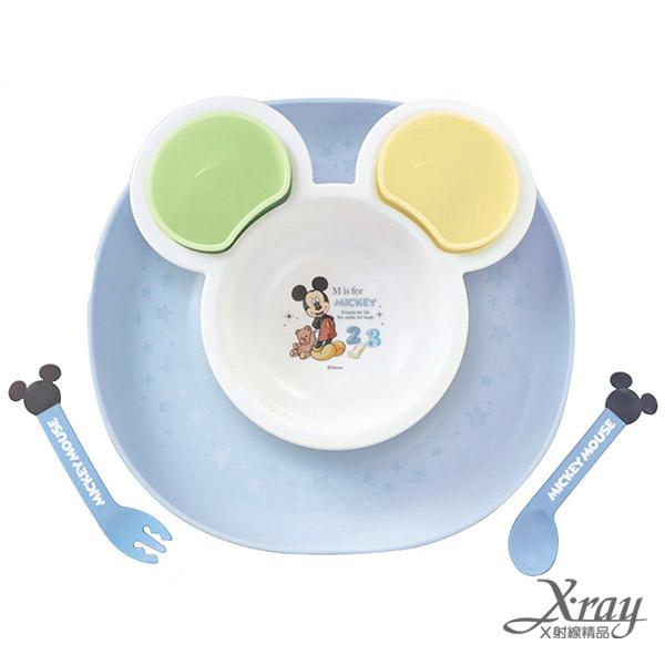 X射線【C306316】迪士尼米奇餐具組+止滑托盤(藍),餐具組/環保/開學/便當盒