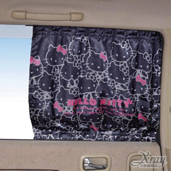 X射線【C864490】Hello Kitty 車用窗簾-黑,汽車配件/車用必備