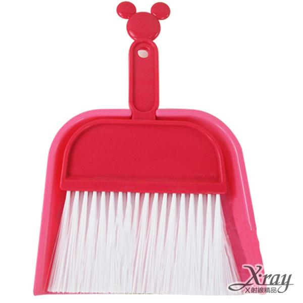 X射線【C503881】迪士尼米妮掃把畚箕組,小掃把掃帚/辦公桌面清潔/浴室地板