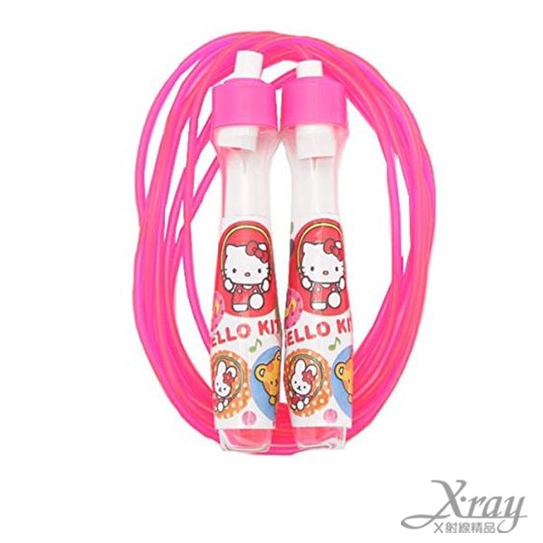 X射線【C308320】Hello Kitty 跳繩,運動/紓壓小物