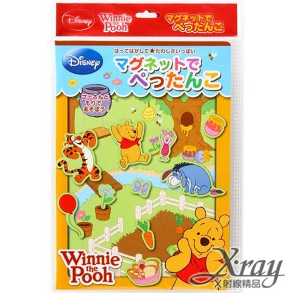 X射線【C160822】 小熊維尼磁鐵玩具,兒童玩具/卡通玩具/兒童/小熊維尼/禮物/塑膠玩具/安全玩具