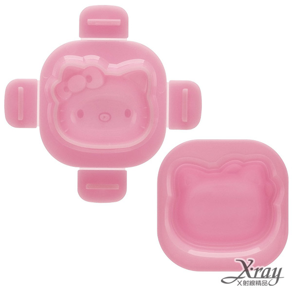 X射線【C104220】kitty果凍模型器(粉.頭型),廚房模具/做餐模具/壓模/可壓雞蛋做果凍