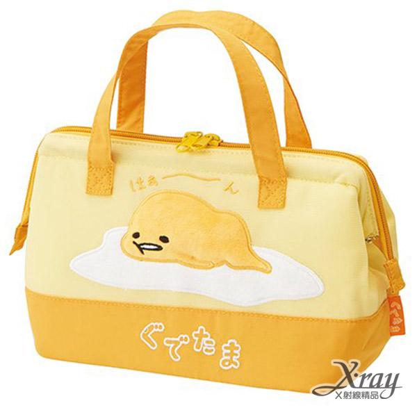 X射線【C306631】蛋黃哥保溫保冷便當袋,環保袋/購物袋/手提袋/便當袋/凱蒂貓/保鮮/開學必備