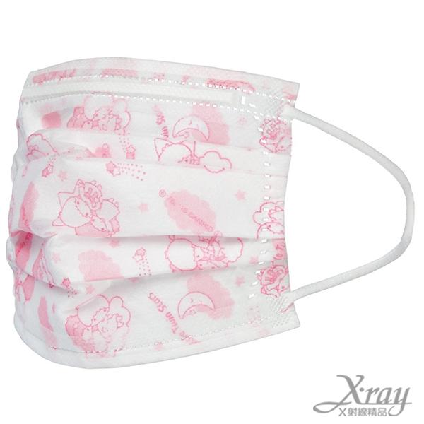 X射線【C312960】雙子星兒童口罩,機車用口罩/衛生口罩/防塵口罩