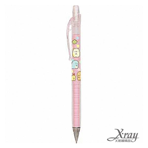 X射線【C647625】角落公仔自動鉛筆(粉),文具/開學用品/筆/橡皮擦/尺/書寫工具