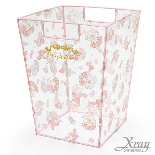X射線【C512975】美樂蒂透明垃圾桶,置物筒/垃圾筒/卡通/可愛日式/收納/Keroppi/三麗鷗/日式精品