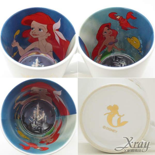 X射線【C514567】小美人魚馬克杯,杯子/水杯/迪士尼公主