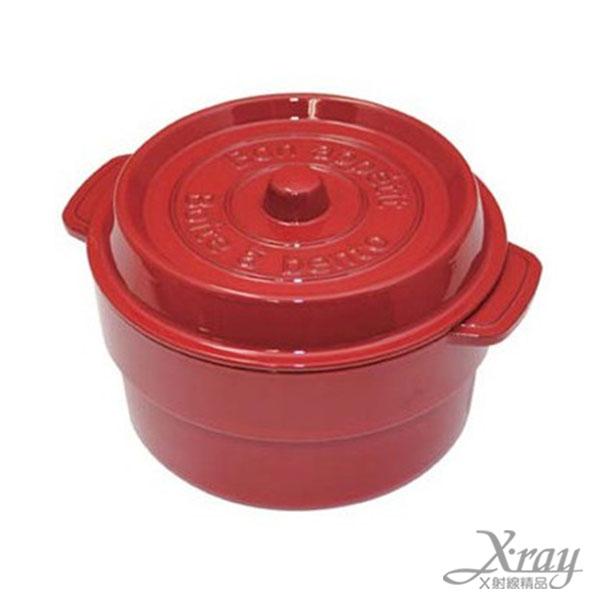 X射線【C564408】另類鑄鐵鍋造型塑膠雙層餐盒(紅),便當盒/野餐/環保/開學