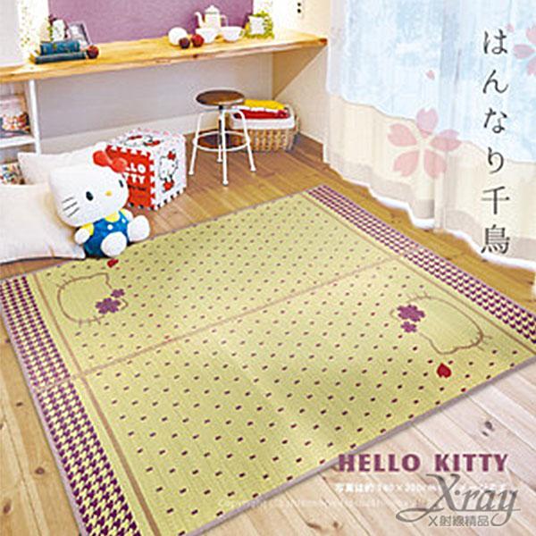 X射線【C655307】Hello Kitty 草蓆,寢室用品/床/床被/涼爽/夏天