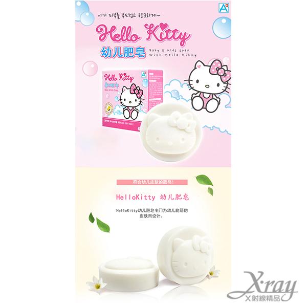 X射線【C842918】Hello Kitty造型肥皂,泡澡/洗澡球/卡通/可愛日式