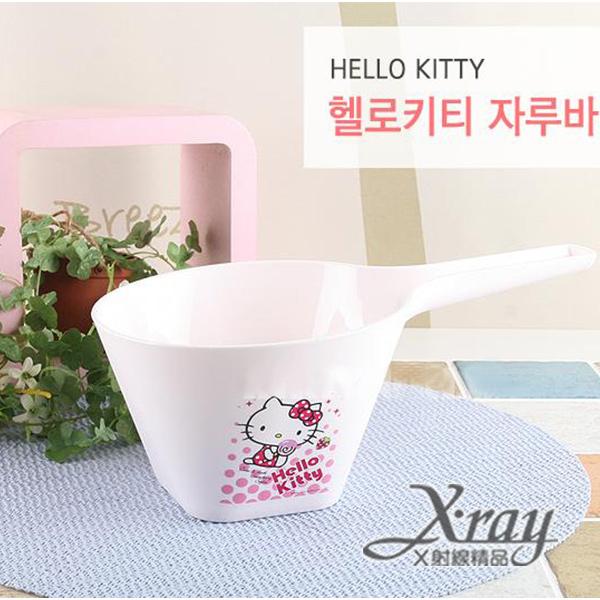 X射線【C054641】HelloKitty棒棒糖白色水勺,韓國製,迷你垃圾桶/桌上型垃圾桶/衛浴用品/浴室
