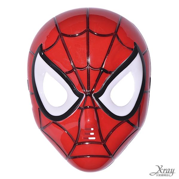 X射線【W060006】蜘蛛人LED發光面具,萬聖節/Party/角色扮演/化妝舞會/表演造型都合適~