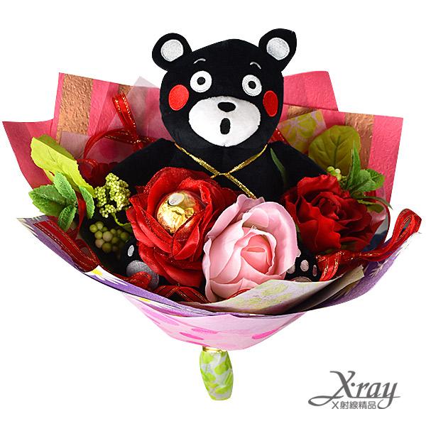 X射線【Y999926】熊本熊金莎花束,情人節金莎花束/捧花/情人節禮物/婚禮小物