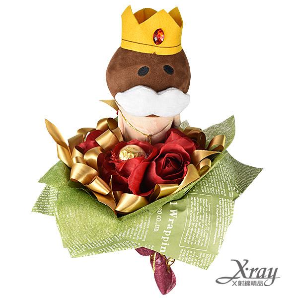 X射線【Y999929】菇菇金莎花束,情人節金莎花束/捧花/情人節禮物/婚禮小物