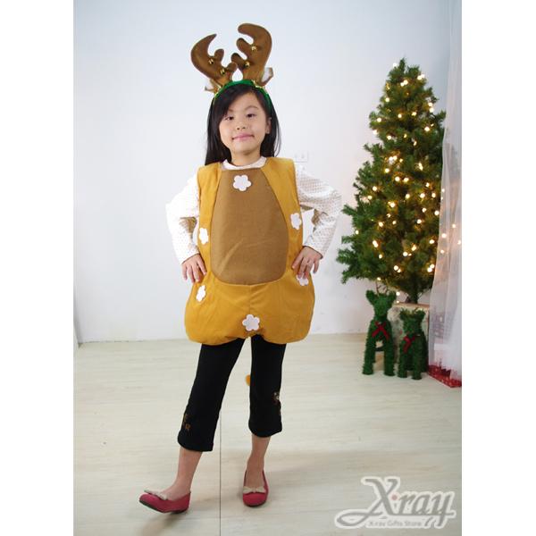 X射線【X407956】可愛麋鹿蓬蓬裝(咖啡),化妝舞會/角色扮演/尾牙表演/萬聖節/聖誕節/兒童變裝