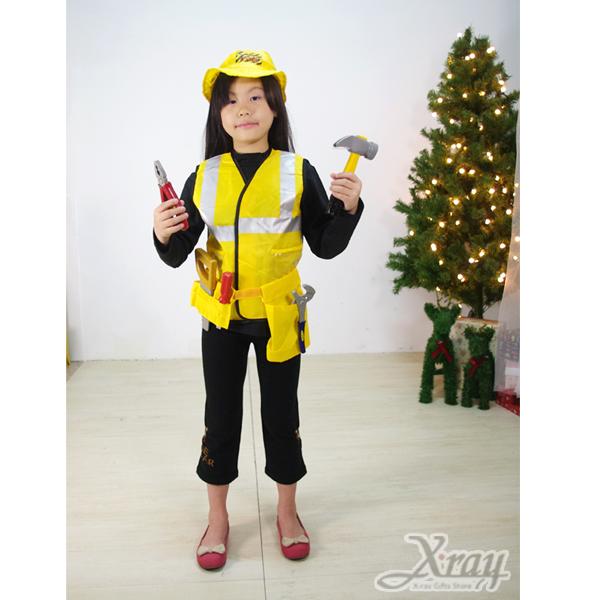 X射線節慶王【X370016】工程師裝,聖誕衣/萬聖節造型服裝/化妝舞會/派對道具/兒童變裝/職業造型服