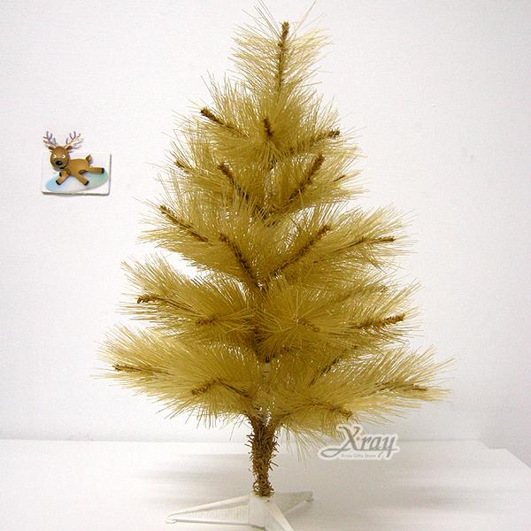 X射線【X030017】2呎松針樹(金),聖誕樹空樹/聖誕佈置/擺飾/聖誕飾品