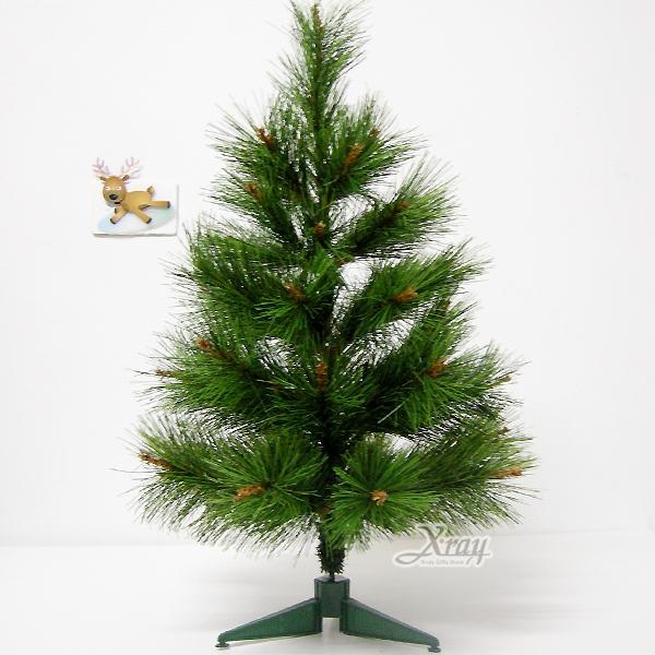 X射線【X030013】2呎松針樹(綠),聖誕樹空樹/聖誕佈置/擺飾/聖誕飾品