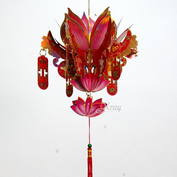 X射線【Z697166】12生肖轉運蓮花燈-小,春節/過年佈置/掛飾/吊飾/送禮/賀年