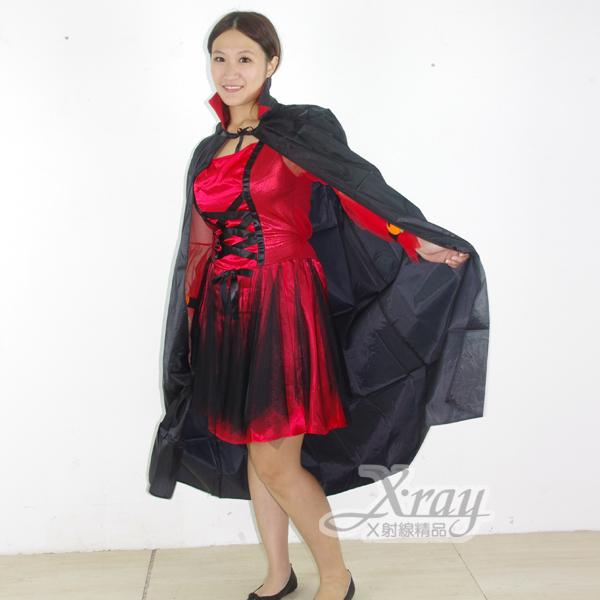 X射線【W878250】50吋吸血鬼披風,萬聖節服裝/化妝舞會/派對道具/兒童變裝/舞會道具