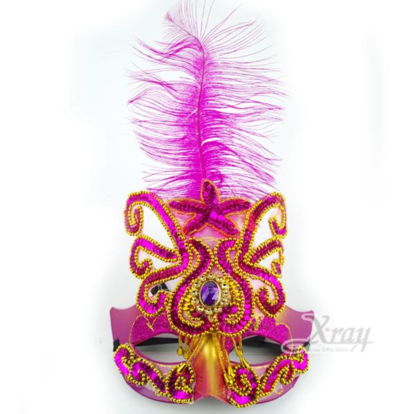X射線【W028834】魅惑女王面具F(桃),化妝舞會/表演造型/尾牙表演/聖誕節/派對道具