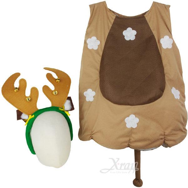 X射線【W407956】可愛麋鹿蓬蓬裝(咖啡)含頭套,化妝舞會/角色扮演/尾牙表演/萬聖節/聖誕節/兒童變裝