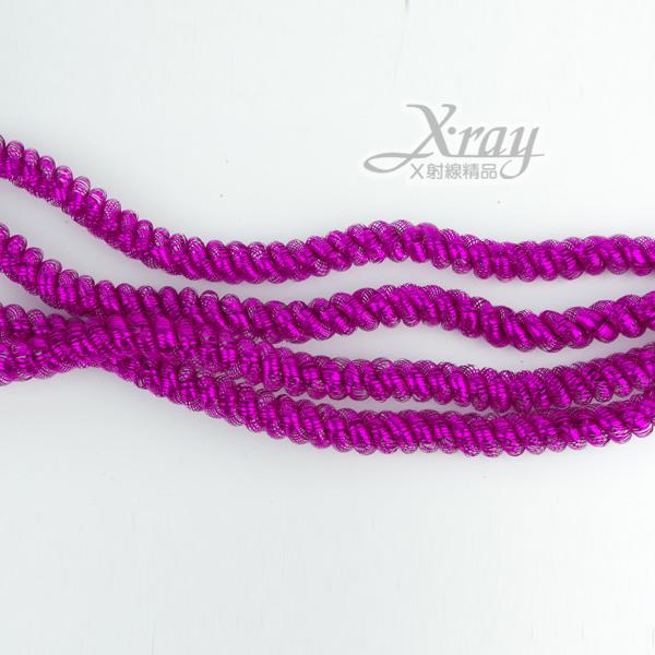 X射線【X292019】2.5M金蔥繩-桃紅,聖誕節/聖誕禮物/聖誕佈置/聖誕掛飾/聖誕裝飾/聖誕吊飾/聖誕襪/禮物袋