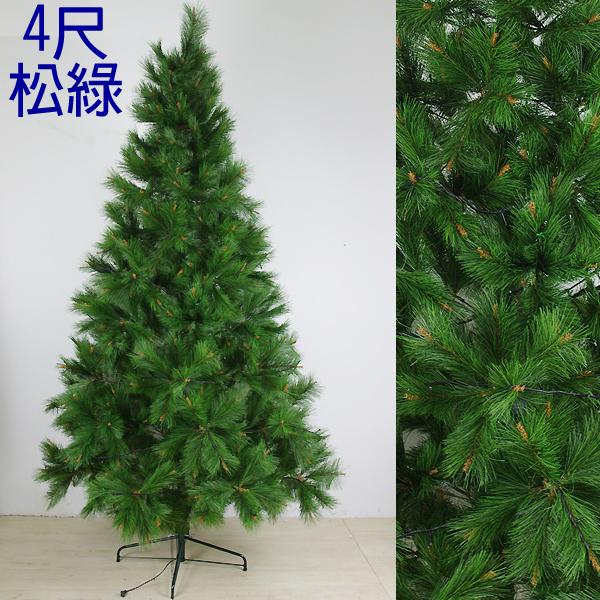 X射線【X030001】4呎高級松針樹(綠)(不含飾品、燈飾),聖誕樹/聖誕佈置/聖誕