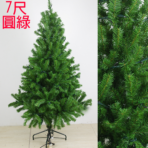 X射線【X050003】7呎圓頭樹(綠)(不含飾品、燈飾),聖誕樹/聖誕佈置/聖誕空樹/聖誕造景