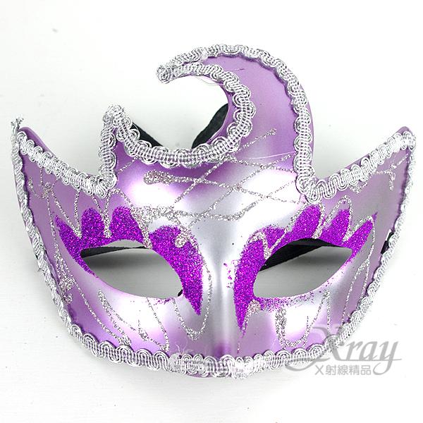 X射線【W063551】霧面緞帶面具(紫),Party/角色扮演/化妝舞會/表演造型都合適~