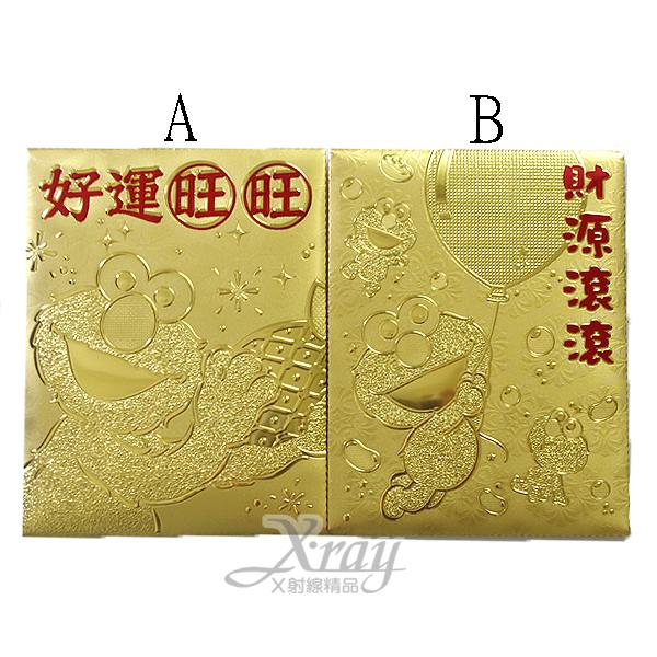 X射線【Z300093】Elmo金箔紅包袋(三款選一)6[2包$150],春節/過年/金元寶/紅包袋/糖果盒
