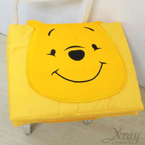 X射線【C020004】小熊維尼造型棉被抱枕(黃),可當棉被又可收納成抱枕/枕頭/抱枕/靠墊/午睡枕