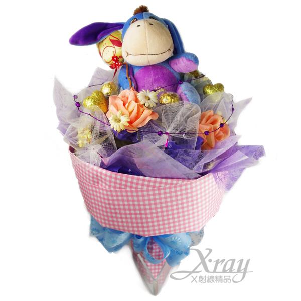 X射線【Y999975】就是愛屹耳金莎花束(花束.紫.屹耳),情人節金莎花束/捧花/情人節禮物/婚禮小物
