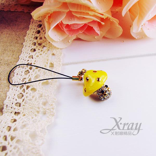 X射線【B919000】水鑽吊飾(黃色香菇),附精美禮盒/施華洛水晶鑽手機吊飾/情人節禮物