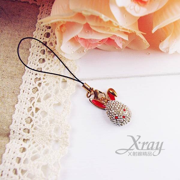 X射線【B919001】水鑽吊飾(折耳兔),附精美禮盒/施華洛水晶鑽手機吊飾/情人節禮物