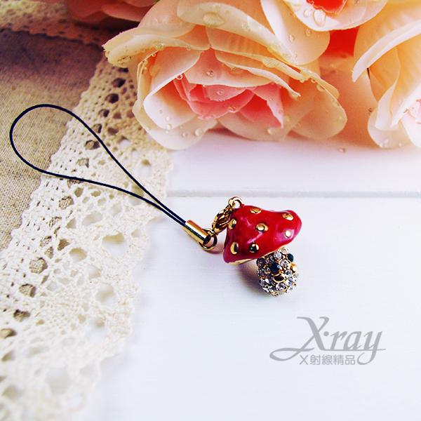 X射線【B919002】水鑽吊飾(紅色香菇),附精美禮盒/施華洛水晶鑽手機吊飾/情人節禮物