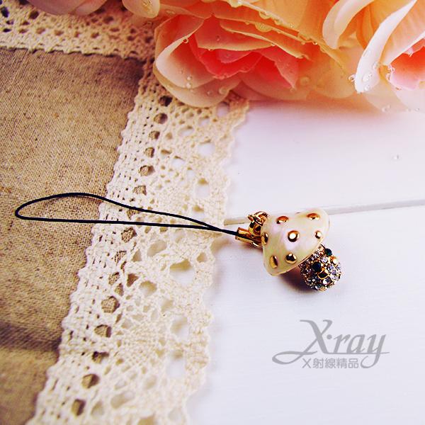 X射線【B919003】水鑽吊飾(白色香菇),附精美禮盒/施華洛水晶鑽手機吊飾/情人節禮物