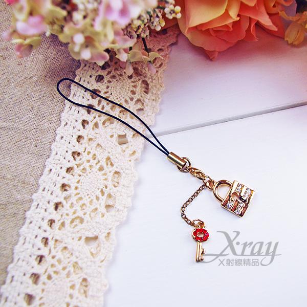 X射線【B919006】水鑽吊飾(鎖頭鑰匙),附精美禮盒/施華洛水晶鑽手機吊飾/情人節禮物
