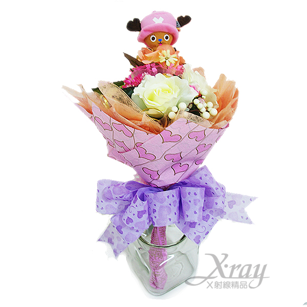 X射線【Y999965】航海王就愛你喬巴迷你金莎花束(花束.紫),情人節金莎花束/情人節禮物/婚禮小物