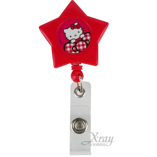 X射線【C961509】kitty星星伸縮萬用夾(A款),行李吊牌/票夾/多功能夾/悠游卡