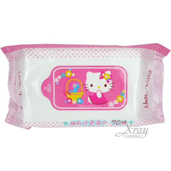 X射線【C503589】KITTY濕紙巾(白),不含酒精、螢光劑/外出攜帶方便