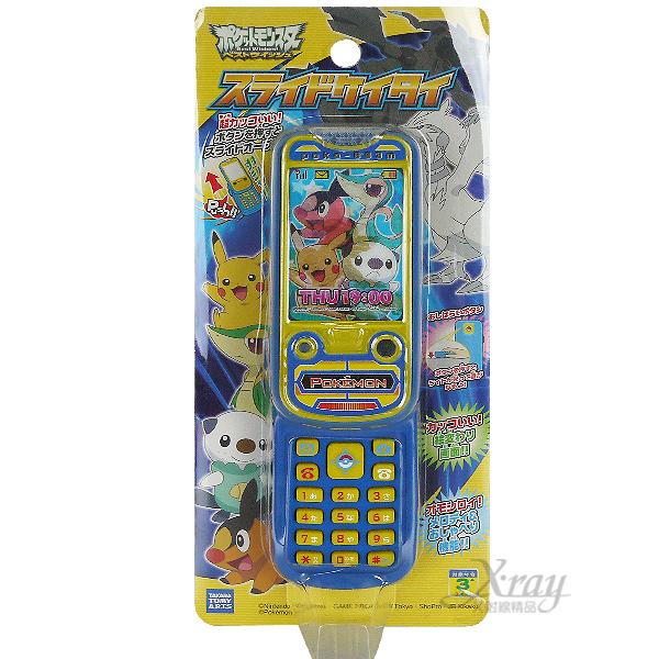 X射線【C129089】皮卡丘手機玩具(滑蓋),兒童玩具/卡通玩具/兒童禮物/塑膠玩具/安全玩具