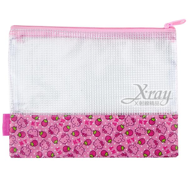 X射線【C107906】Kitty文件資料袋(B6.粉紅.草莓 ),多用途網狀透明拉鍊袋/文件袋/多用途收納袋/旅行必備~