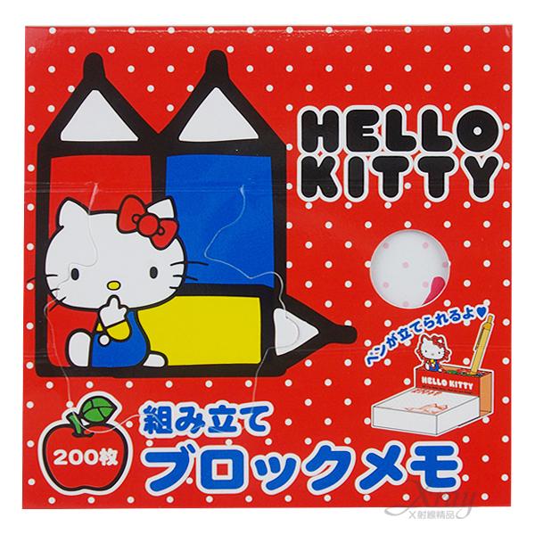 X射線【C128444】kitty筆插便條本,便條紙/卡片紙/收納盒/文具用品