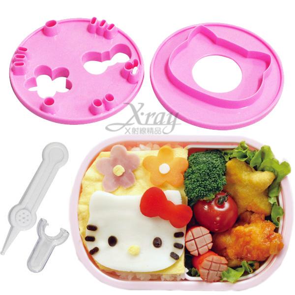 X射線【C113475】kitty臉型DIY壓模,DIY模具組/點心製作/糕餅模型/蛋糕壓模/日本雜貨/下午茶/甜點