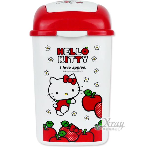 X射線【C063803】Kitty白色蘋果垃圾桶(S),垃圾筒/雜物桶/水桶/分類桶/資源回收桶/廚餘桶