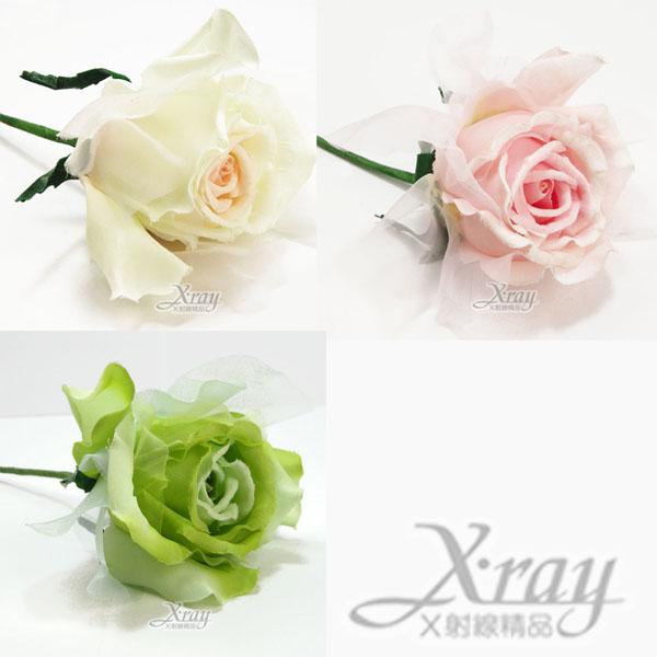 X射線【Y004024】人造花 園藝 家飾 婚禮小物 大半紗玫瑰三色