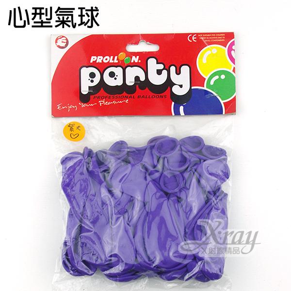 X射線【Y544177】12吋心型氣球-紫(27入),愛心氣球/空飄氣球/婚禮佈置/會場佈置/生日派對/園遊會/party