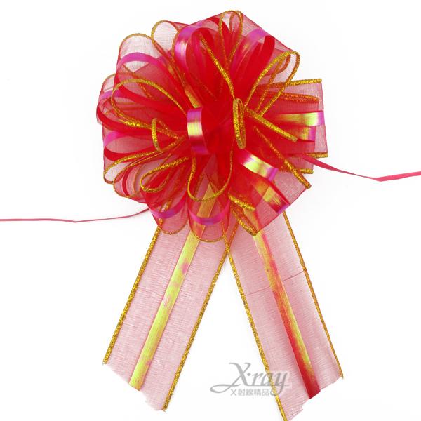 X射線【Y990000】手拉花緞帶(紅-金邊),織帶/緞帶花/D I Y手工藝/包裝材料/花藝材料/婚禮佈置/會場佈置
